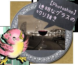 eyecatch④