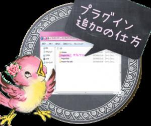 eyecatch①