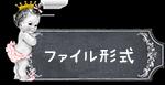 f-banner-04