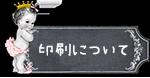 f-banner-07