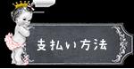 siharai-banner