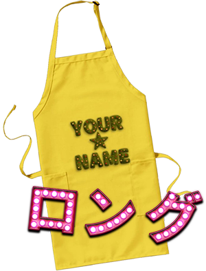 Garden Apron(Long) Customize Version ロングエプロン