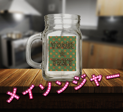 Garden Custom Mason Jar 12 oz メイソンジャー